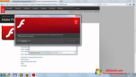 لقطة شاشة Flash Media Player لنظام التشغيل Windows 10