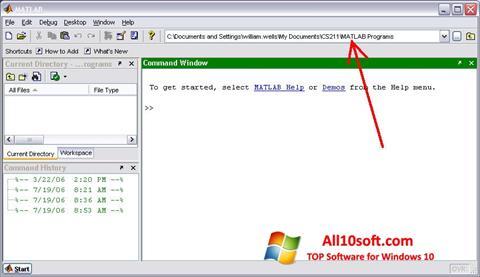 لقطة شاشة MATLAB لنظام التشغيل Windows 10
