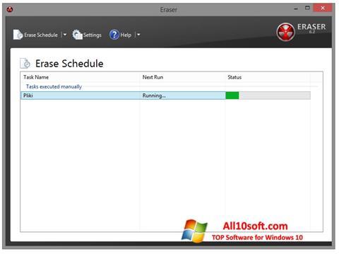 لقطة شاشة Eraser لنظام التشغيل Windows 10