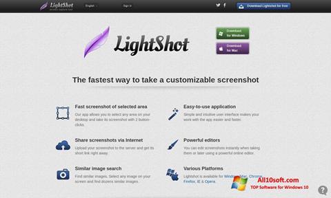 لقطة شاشة LightShot لنظام التشغيل Windows 10