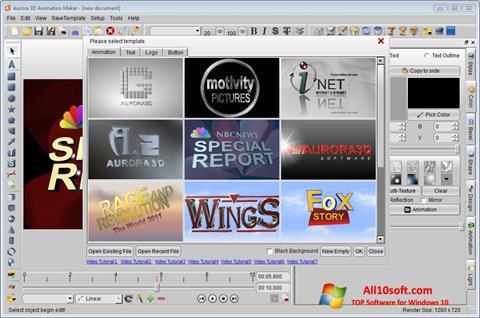 لقطة شاشة Aurora 3D Animation Maker لنظام التشغيل Windows 10