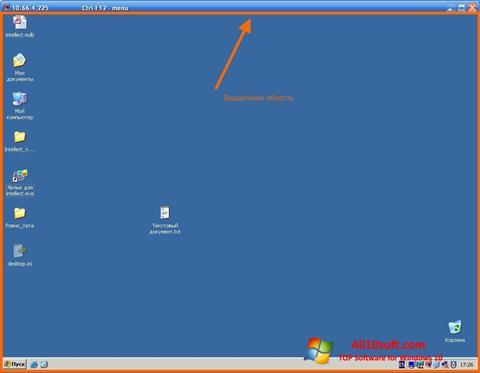 لقطة شاشة Radmin لنظام التشغيل Windows 10