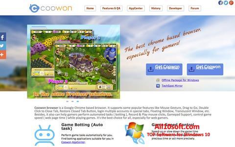 لقطة شاشة Coowon Browser لنظام التشغيل Windows 10