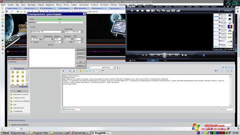 لقطة شاشة ProgDVB لنظام التشغيل Windows 10
