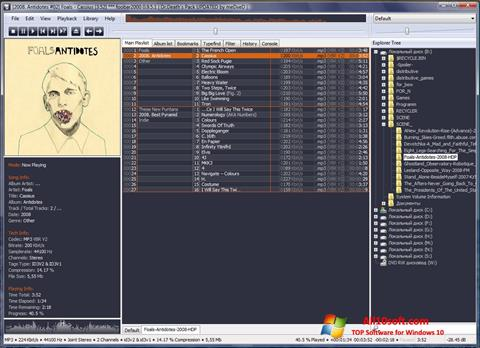 لقطة شاشة Foobar2000 لنظام التشغيل Windows 10
