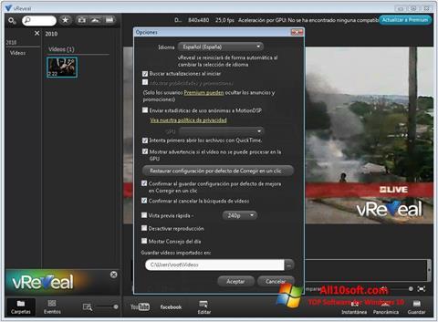 لقطة شاشة vReveal لنظام التشغيل Windows 10