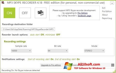 لقطة شاشة MP3 Skype Recorder لنظام التشغيل Windows 10