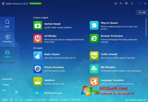 لقطة شاشة Baidu Antivirus لنظام التشغيل Windows 10