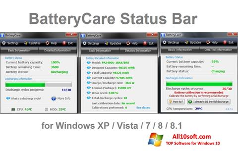 لقطة شاشة BatteryCare لنظام التشغيل Windows 10