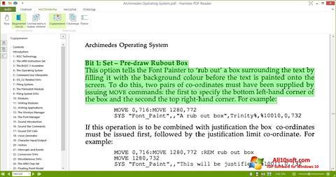 لقطة شاشة Hamster PDF Reader لنظام التشغيل Windows 10