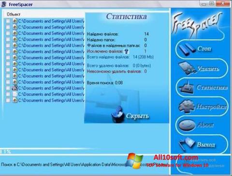 لقطة شاشة FreeSpacer لنظام التشغيل Windows 10