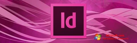 لقطة شاشة Adobe InDesign لنظام التشغيل Windows 10