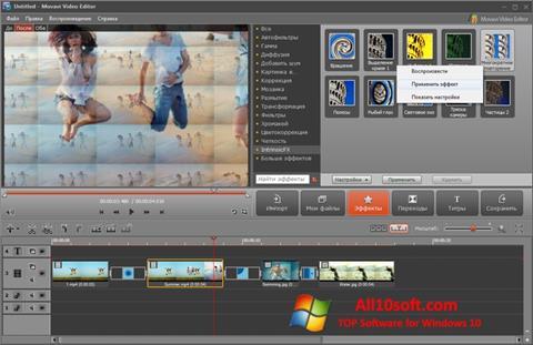 لقطة شاشة Movavi Screen Capture لنظام التشغيل Windows 10
