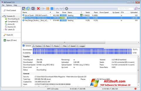لقطة شاشة BitTorrent لنظام التشغيل Windows 10