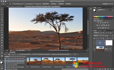 لقطة شاشة Adobe Photoshop لنظام التشغيل Windows 10