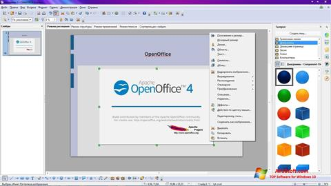 لقطة شاشة Apache OpenOffice لنظام التشغيل Windows 10