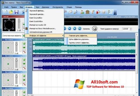 لقطة شاشة Nero SoundTrax لنظام التشغيل Windows 10