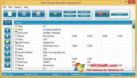 لقطة شاشة Mouse Recorder لنظام التشغيل Windows 10