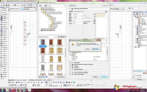 لقطة شاشة ArchiCAD لنظام التشغيل Windows 10