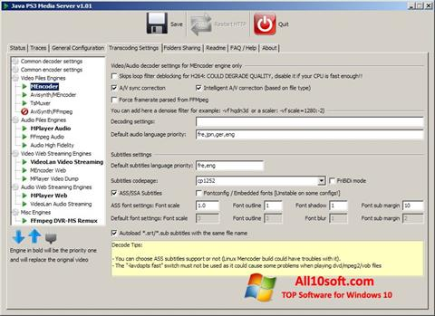 لقطة شاشة PS3 Media Server لنظام التشغيل Windows 10