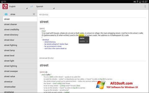 لقطة شاشة ABBYY Lingvo لنظام التشغيل Windows 10