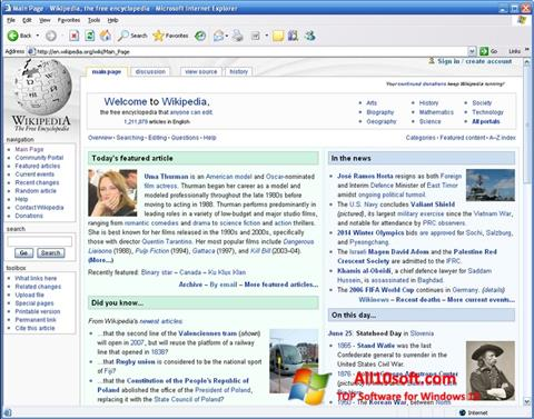 لقطة شاشة Internet Explorer لنظام التشغيل Windows 10
