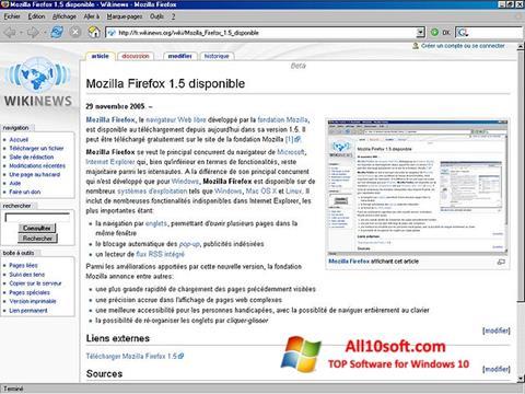 لقطة شاشة Mozilla Firefox لنظام التشغيل Windows 10
