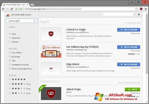 لقطة شاشة uBlock لنظام التشغيل Windows 10