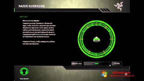 لقطة شاشة Razer Surround لنظام التشغيل Windows 10