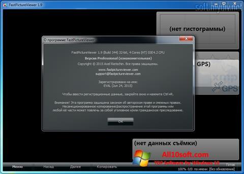 لقطة شاشة FastPictureViewer لنظام التشغيل Windows 10