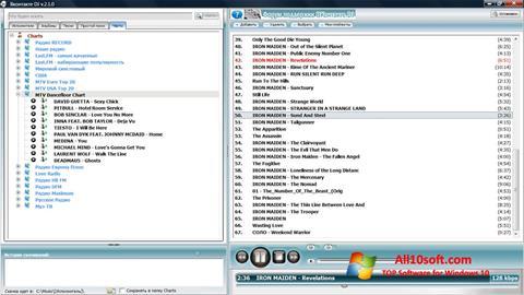 لقطة شاشة VKontakte DJ لنظام التشغيل Windows 10