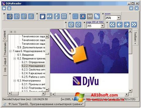 لقطة شاشة DjVu Reader لنظام التشغيل Windows 10