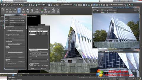 لقطة شاشة 3ds Max لنظام التشغيل Windows 10