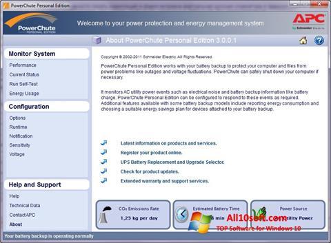لقطة شاشة PowerChute Personal Edition لنظام التشغيل Windows 10