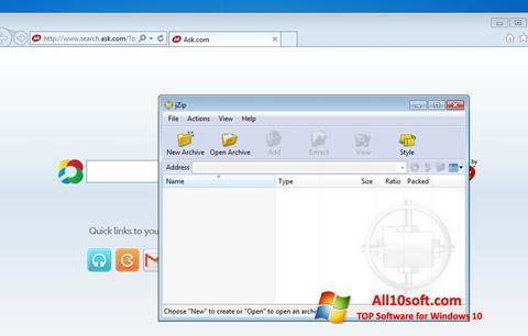 لقطة شاشة jZip لنظام التشغيل Windows 10
