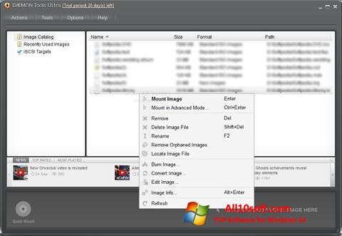 لقطة شاشة DAEMON Tools Ultra لنظام التشغيل Windows 10