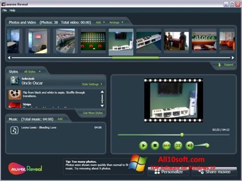 لقطة شاشة muvee Reveal لنظام التشغيل Windows 10