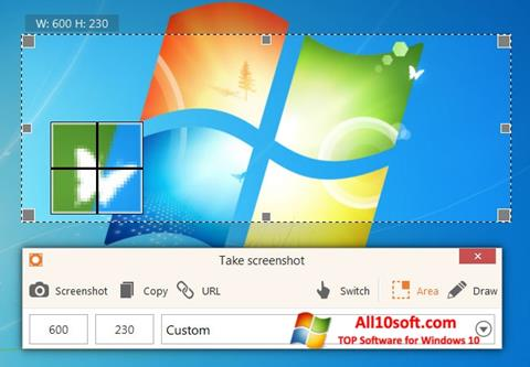 لقطة شاشة ScreenShot لنظام التشغيل Windows 10