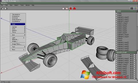 لقطة شاشة Wings 3D لنظام التشغيل Windows 10