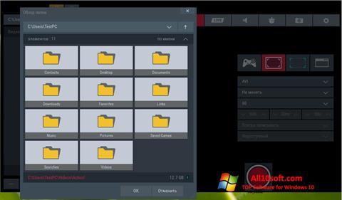 لقطة شاشة Action! لنظام التشغيل Windows 10