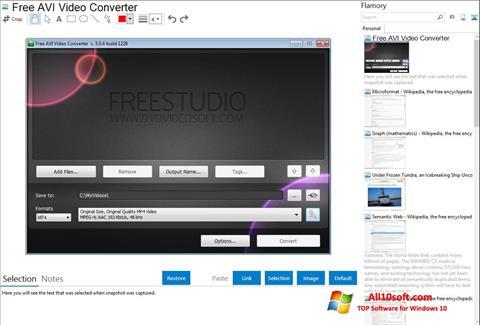 لقطة شاشة Free AVI Video Converter لنظام التشغيل Windows 10