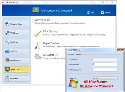 لقطة شاشة USB Disk Security لنظام التشغيل Windows 10