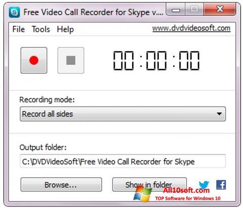 لقطة شاشة Free Video Call Recorder for Skype لنظام التشغيل Windows 10
