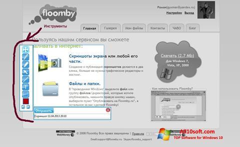 لقطة شاشة Floomby لنظام التشغيل Windows 10