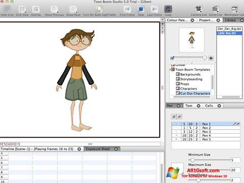 لقطة شاشة Toon Boom Studio لنظام التشغيل Windows 10