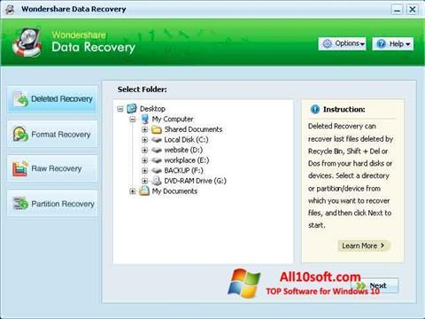 لقطة شاشة Wondershare Data Recovery لنظام التشغيل Windows 10