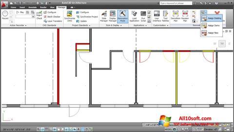 لقطة شاشة AutoCAD Architecture لنظام التشغيل Windows 10