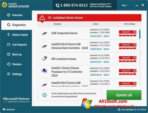 لقطة شاشة Auslogics Driver Updater لنظام التشغيل Windows 10