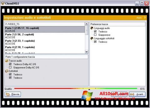 لقطة شاشة CloneDVD لنظام التشغيل Windows 10