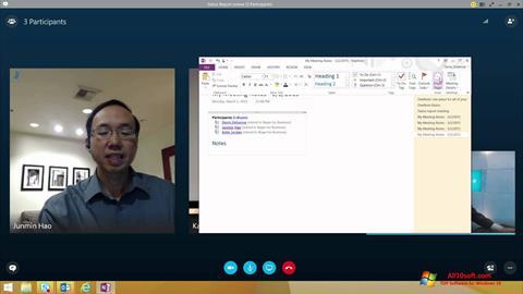 لقطة شاشة Skype for Business لنظام التشغيل Windows 10